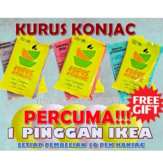 The Konjac food KURUS Low Carbs for atkins and diet