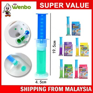 Wenbo Korean Toilet Bathroom Scrubble Bubble Cleaner Cleaning洁厕凝胶 [PushType MAGIC GEL]