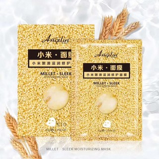 CHITURE 2019 new explosion model millet mask hydrating repair oil control acne mask