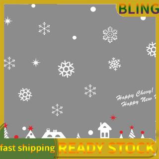 Ready StockCreative 3D Self Adhesive Christmas House PVC Bedroom Door Sticker Wallpaper