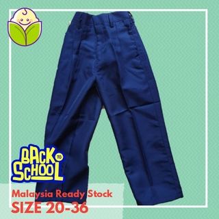 School Uniform - Long Pants - Navy Blue - Primary 1-6