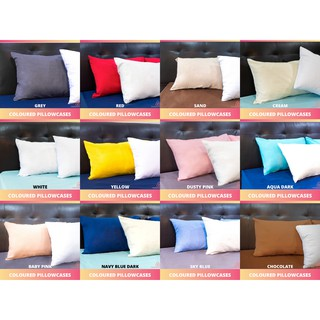 2 pcs of Coloured Cotton Pillowcase [17