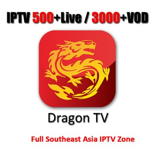 Dragon TV Live + on-demand channel for android tv box IPTV