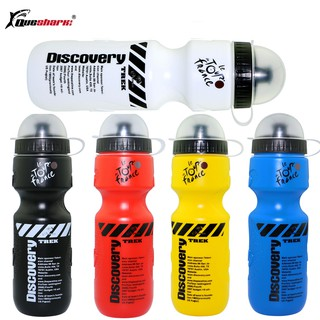 1Pc 650ML Portable Outdoor Bicycle Drink Bottle