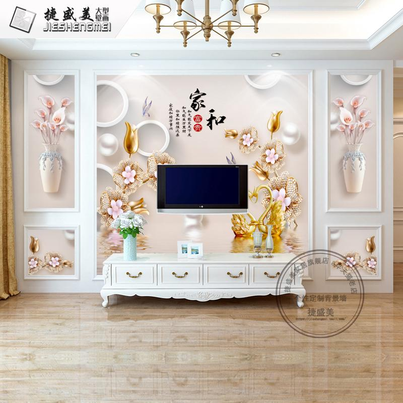 ﹍8d TV Background Wall paper 5d European-style living room 3d three-dimensional wallpaper mural simple bedroom decora