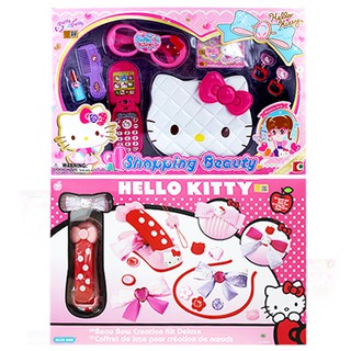 Hello Kitty Makeup Shopping Dress Up Princess Beaded Headdress Children's and Gi