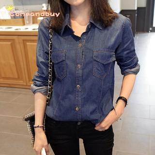Korean Slim All Match Long-sleeved Denim Shirt