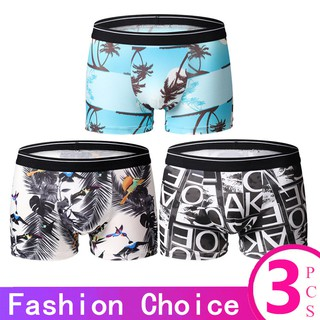 3 Pieces Ice Silk Men's Boxer Breathable High Elasticity Trunk Underwear 3 In 1 Underpants Print Boxer Briefs
