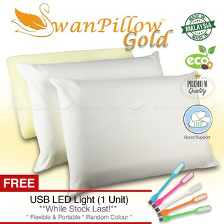 SwanPillow Basic Latex Pillow (2 Pieces)