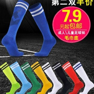 Football socks stockings men's adult children's football socks men and women socks in the tube towel bottom thickeni636