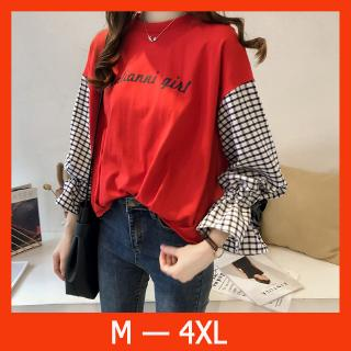 PLUS SIZE M-4XL stitching long-sleeved fake two-piece t-shirt female loose chic shirt bottoming shirt tide