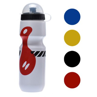 Portable Outdoor Bike Cycling 650ML Sports Drink Jug Water