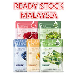 1pc Rorec Natural Plant Aloe Vera Beauty Skincare Facial Mask Face Masker Pack