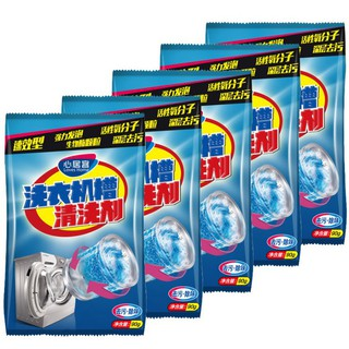[5 In A Pack] 90g Washing Machine Tank Stain Remover Cleaner Detergent