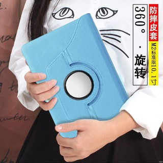 Huawei review M2-A01W protective cover M2-A01L holster 10-inch tablet PC M2-10 rotating shell[品牌]