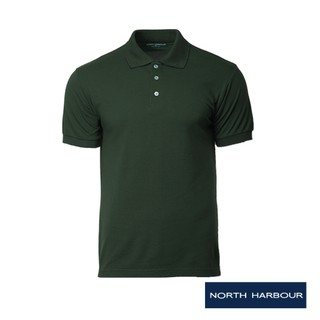 North Harbour Unisex Signature Soft-Touch Plain Polo Tee - Forest Green NHB2400