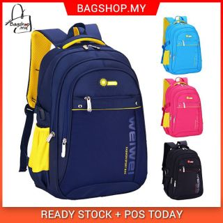 SPECIAL FOR Primary School Student Quality Light Weight Backpack Beg Budak Sekolah ABP