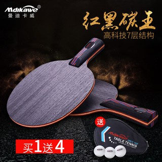 Table Tennis Bottom Pure Wood 7 Layers Arc Circle Genuine Carbon Racket