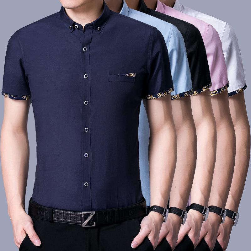 Muslim style Shirt  Men's Casual Lapel  Short-Sleeved Shirt