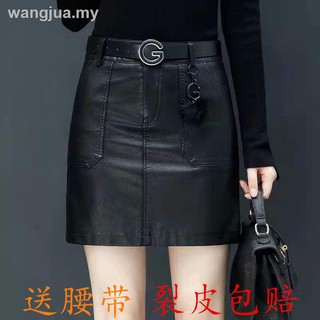 Ready Stock◄[send belt] big yards leather skirt of tall waist a word female skirts new fund 2019 autumn winters is joke
