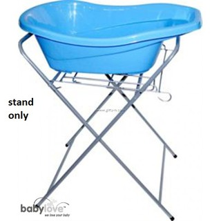 BabyLove Bath Tub/Moses Basket Stand (BL0123)