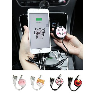 New car multifunctional data cable fast charge three-in-one Android type-c Apple USB charging cable universal