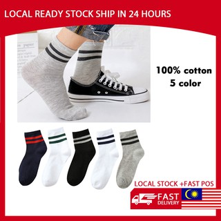 Malaysia Ready Stock  Men's stocking socks 100% cotton socks sports socks school socks