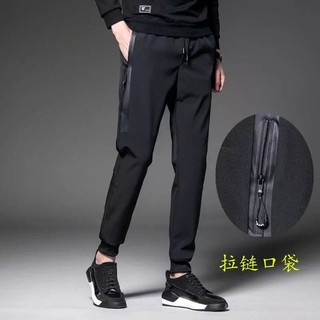 Men Casual Sports Pants S-5XL Gym Slim Fit Trousers Dance Jogger Gym Sweatpants