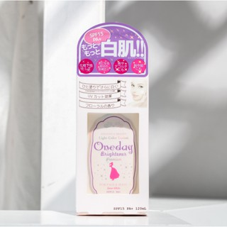 One day whitening body lotion moisturizing brightening sunscreen lasting