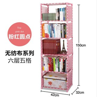 5 Column DIY Book Shelf Rak Almari Buku Store Online