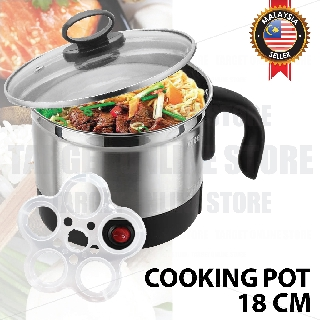 Multifunction Portable Electric Boiler Food Cooker Egg Steamer 18CM
