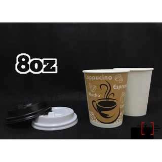Paper Cup Hot 8oz Single Wall With Lid (50pcs)