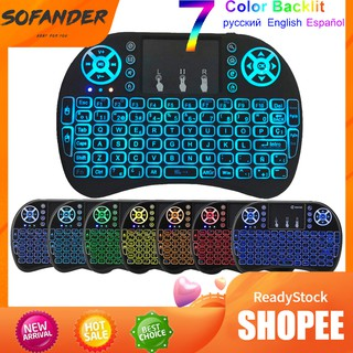 【Freeshipping】i8 mini keyboard mouse 2.4Ghz Wireless Touchpad Keyboard and Mouse For Ps4 Google Android Tv Box gaming