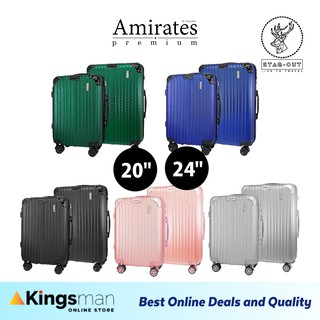 [Stag-Out] Amirates Premium Protector 2IN1