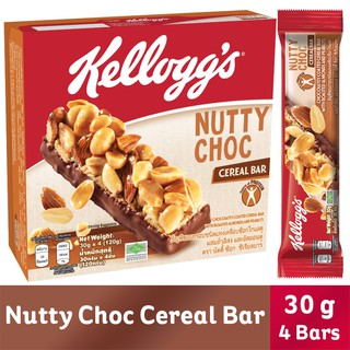 Kellogg's Nutty Choc Cereal Bar (30g x 4 bars)