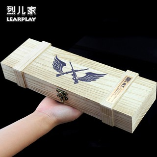 (shuye) great home jedi flight kill the box wooden box eat chicken game around m