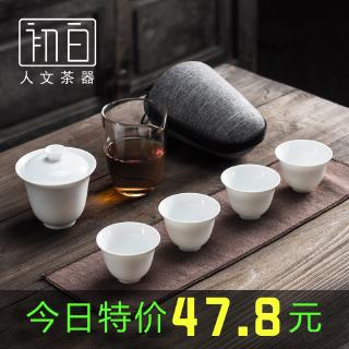 White  Chinese Jane Travel Kung Fu Tea Set White Porcelain Cover Bowl Quick Cup Carrying Case Gift Customized Logo