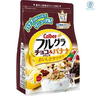 Calbee Cereal (Chocolate & Banana)