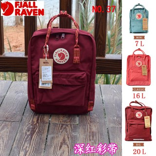 Crazy Sales FJALLRAVEN KANKEN CLASSIC Backpack Bag Crimson-colored shoulder strap