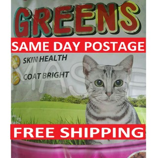 GREENS HAIR AND SKIN ( 1 - 4 KG )