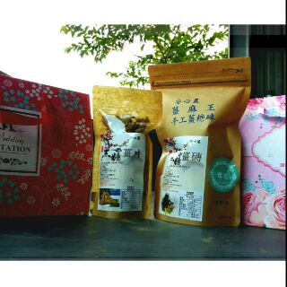 Agricultural Products - Holiday Gift Box Brown Sugar Ginger Pc+brown Sugar