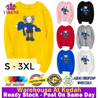 VIRENE KAWS Sweater Hoodies Shirt KAWS Men Women Long Sleeve Sweater Hoodies Top 【S - 3XL】7 Colors Ready Stock 322272