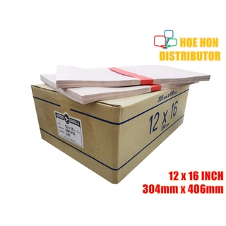 Super Manila Brown Envelope / Sampul Surat Coklat Peal & Seal 110gsm 12 x 16 Inch / 304mm x 406mm