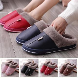 Women Men Couple PU Warm Soft Plush Indoor Home Shoes Anti-Skid Slippers