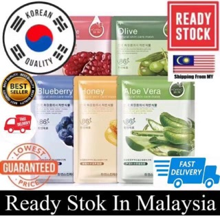 BIOAQUA ROREC Face Mask Natural Korean Essence Skincare Moisturizing【Ready Malaysia】