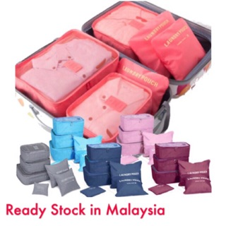 [Ready Stock] Korean 6 In 1 Travel Packing Clothes Storage Organizer Bag Pouch