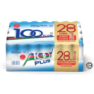 100plus original special edition pack [ 28 can x 325ml ]