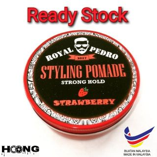 Royal Pedro Strong Hold Pomade