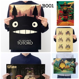 🔥Ready Stock🔥Hayao Miyazaki Totoro Poster Wall Decor Anime Poster Vintage Poster Home Decor Picture Art 龙猫宫崎骏复古海报装饰画
