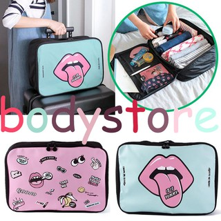❤Readystock❤ Portable Luggage Storage cube Organizer Clothes Packing bag gift